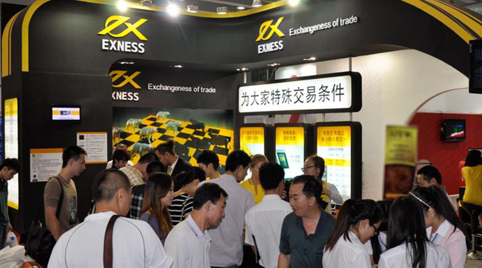 Sàn Exness sở hữu một đội ngũ nhân viên hỗ trợ người Việt rất chuyên nghiệp và tận tâm