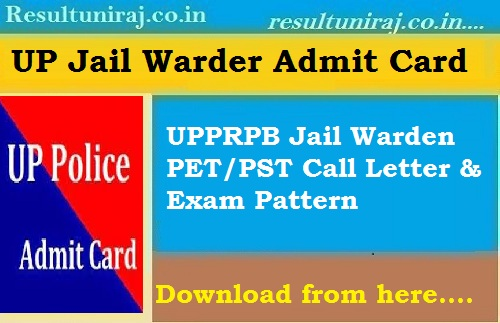 UP Police Jail Warder Admit Card 2019