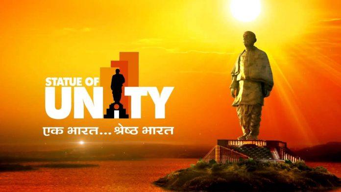 Staute of Unity