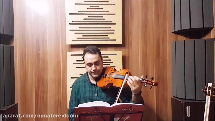 عشاق ردیف دوم ابوالحسن صبا آواز بیات اصفهان ایمان ملکی ویولن