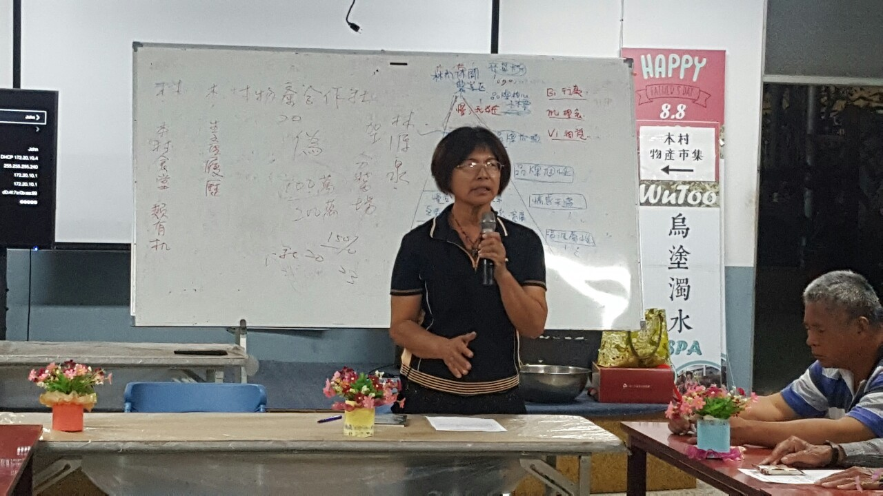 麻園村參與式預算推動義工參訪烏塗村  學習心得回饋(下)