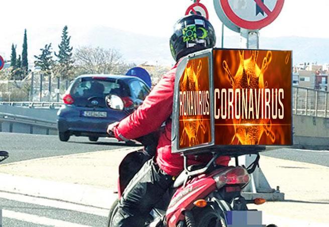 Deliverades: мы становимся дистрибьюторами ... коронавируса