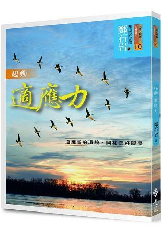 https://cdn.kingstone.com.tw/book/images/product/20119/2011920694345/2011920694345b.jpg