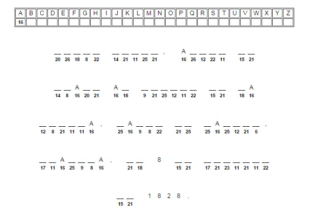 Criptograma 7mo.jpg