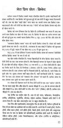 badminton information in hindi