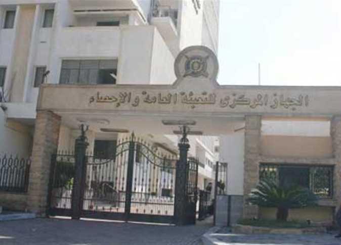الإحصاء»: 0.5% انخفاضًا في معدل التضخم الشهري خلال نوفمبر   المصري اليوم