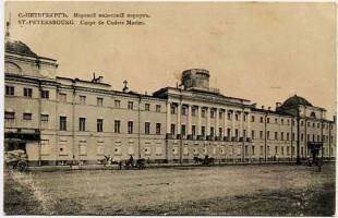 Питербургский корпус
