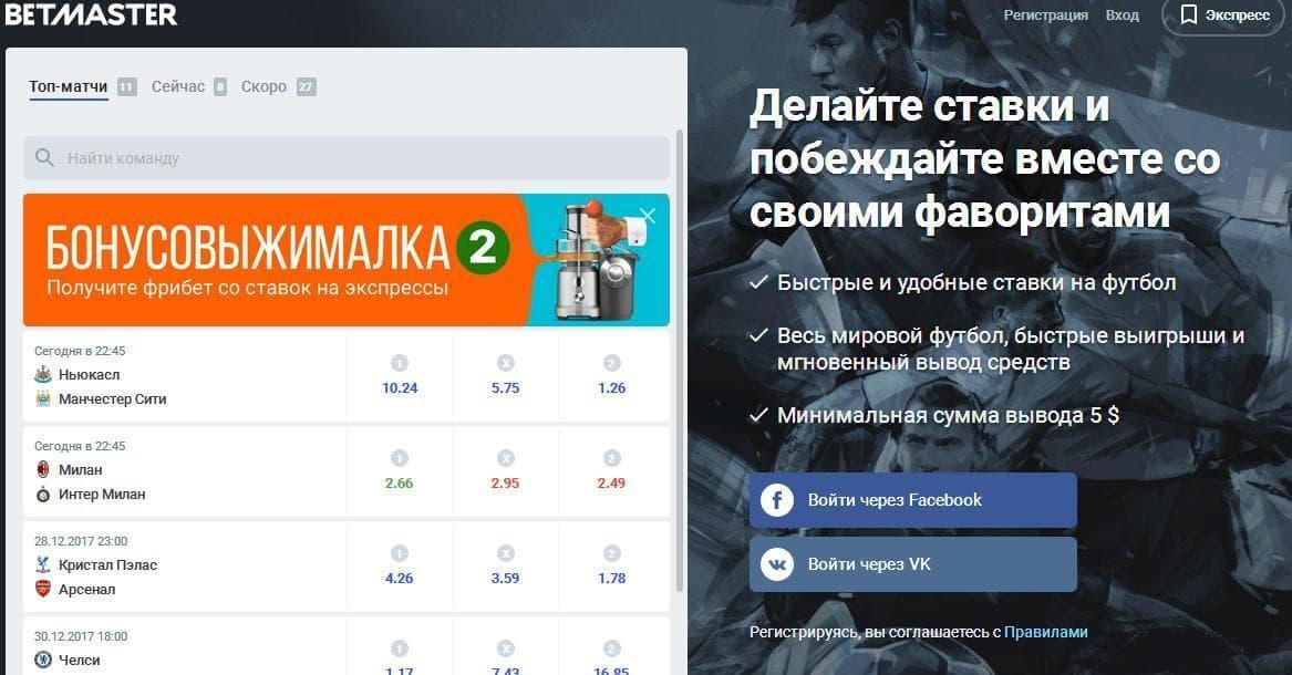 http://bukmekerov.net/wp-content/uploads/2017/12/off-sajt.jpg