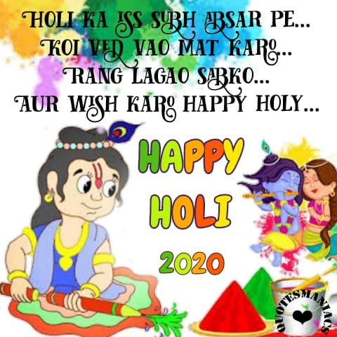 Best Holi status 2020| 20+ best holi status 2020