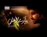 pyaray afzal episode 24