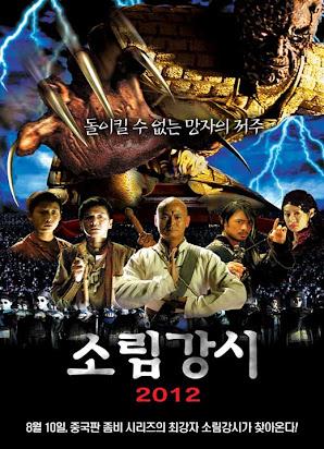 Shaolin vs evil dead 5