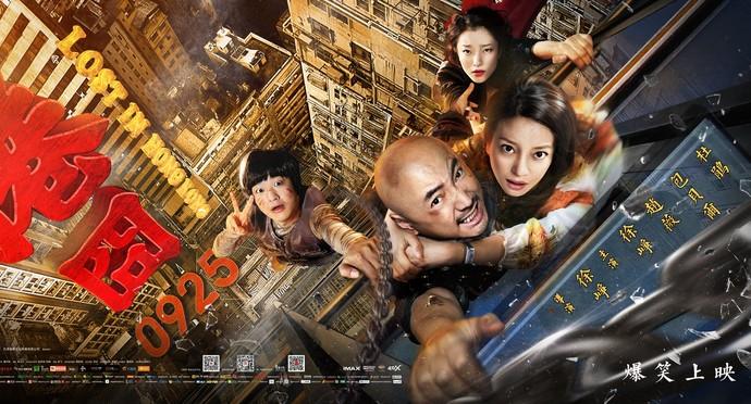 """Review - Triệu Vy trong """"Lạc Lối ở Hong Kong"""""""