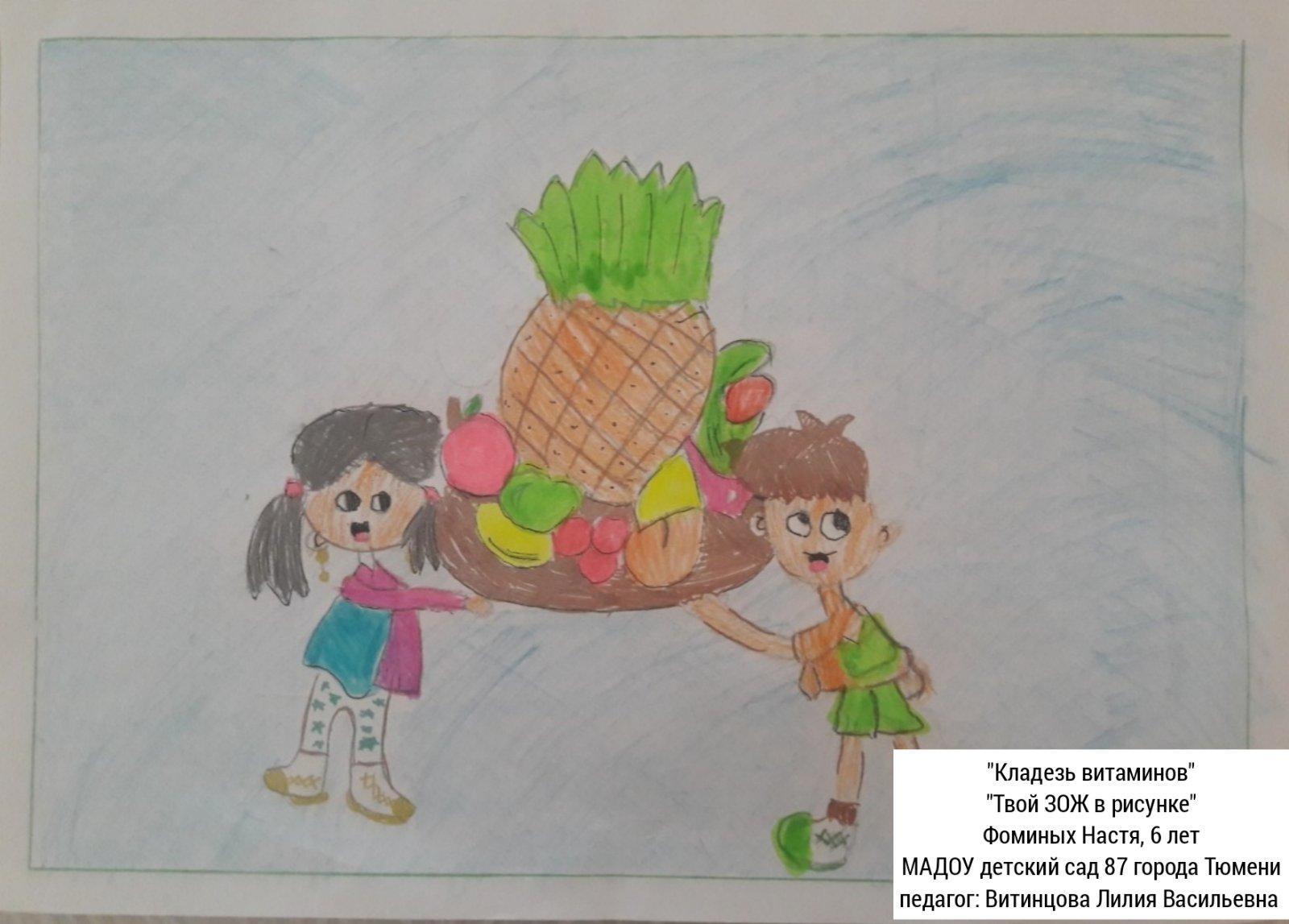 D:\Физкультура путь к творчеству\работы детей\фото №1.jpg