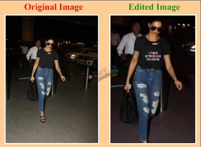Deepia Comparison image.png