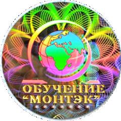 """2 листопада завершується голосування у конкурсі """"Моя осіння фотосесія"""" , фото-5"""