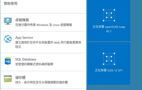 2016-12-25 00-30-43 的螢幕擷圖.png