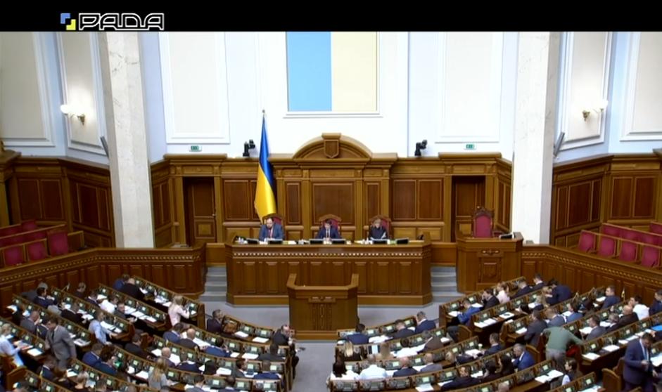 https://rada.gov.ua/images/infupr_info/191002%20%D1%81%D0%B5%D1%81%D1%96%D1%8F1.png