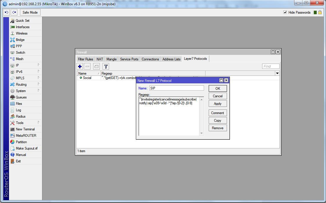 Настройка приоритета телефонного соединение по протоколу SIP через Mikrotik Router OS