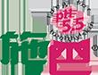 http://www.sebamed.hk/img/logo.png