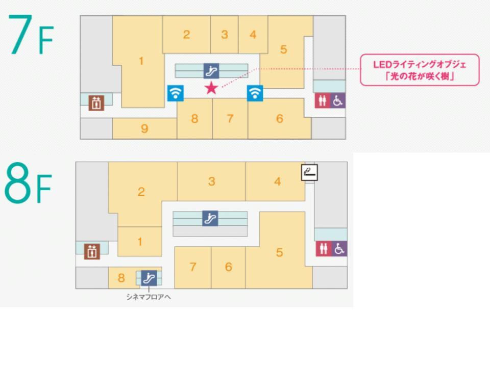 B038.【ミント神戸】7Fー8Fフロアガイド170602版.jpg