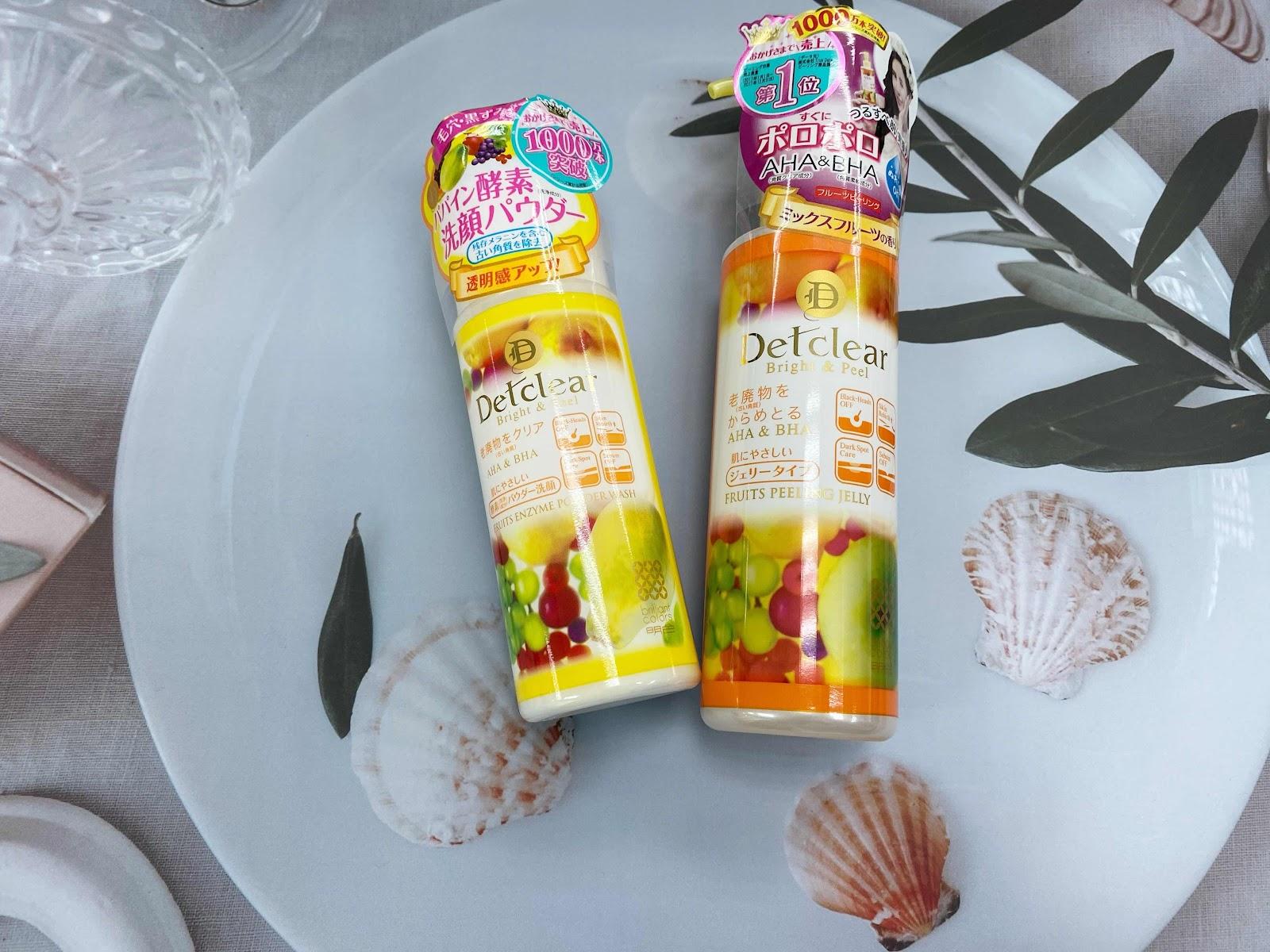 肌膚乾淨白滑,日本去角質潔膚專家Detclear
