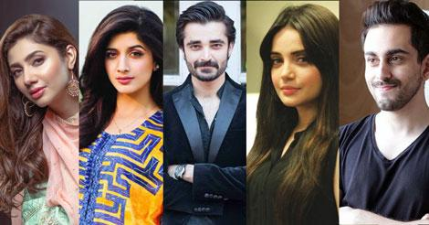 Image result for pakistani celebrities