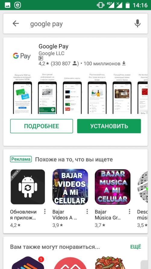 https://pp.userapi.com/c847020/v847020184/8e78b/BPRxAkbSqYM.jpg