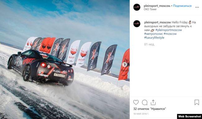 Брендированный Nissan GTR в инстаграм-аккаунте магазина Plein Sport, с номерным знаком, ранее замеченным на Audi одного из участников хакерской группировки Evil Corp