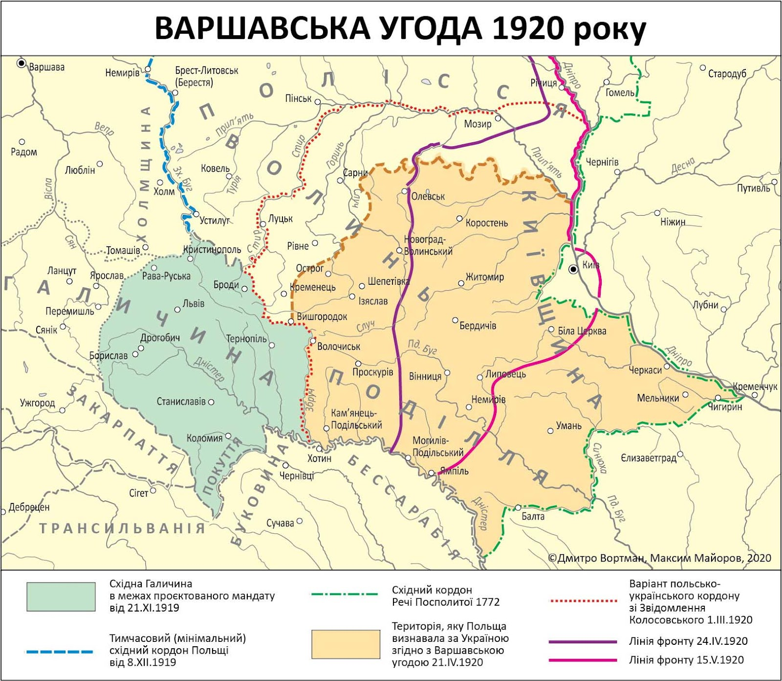 """Карта Варшавської угоди та реальної розстановки сили у квітні-травні 1920-го. Вперше опублікована у статті Максима Майорова в проекті """"Наша революція""""  від 21 квітня 2020-го"""