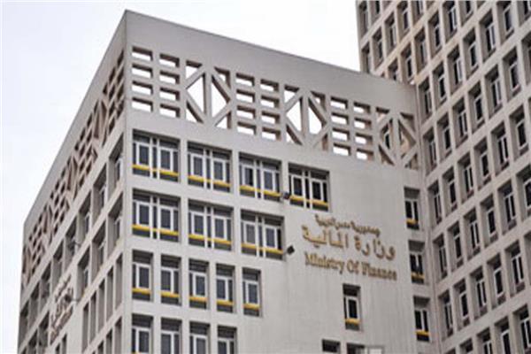 ننشر حصاد وزارة المالية في الأسبوع الماضي   بوابة أخبار اليوم الإلكترونية