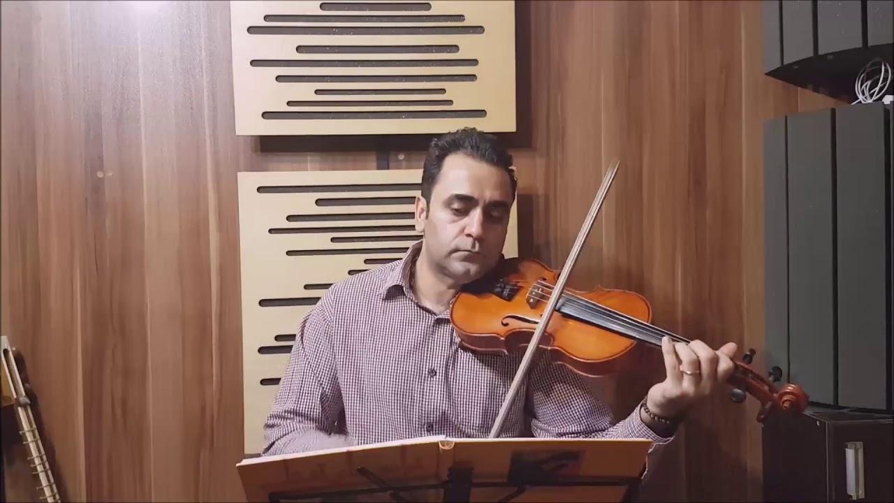 دو ماهی ایمان ملکی ویولن