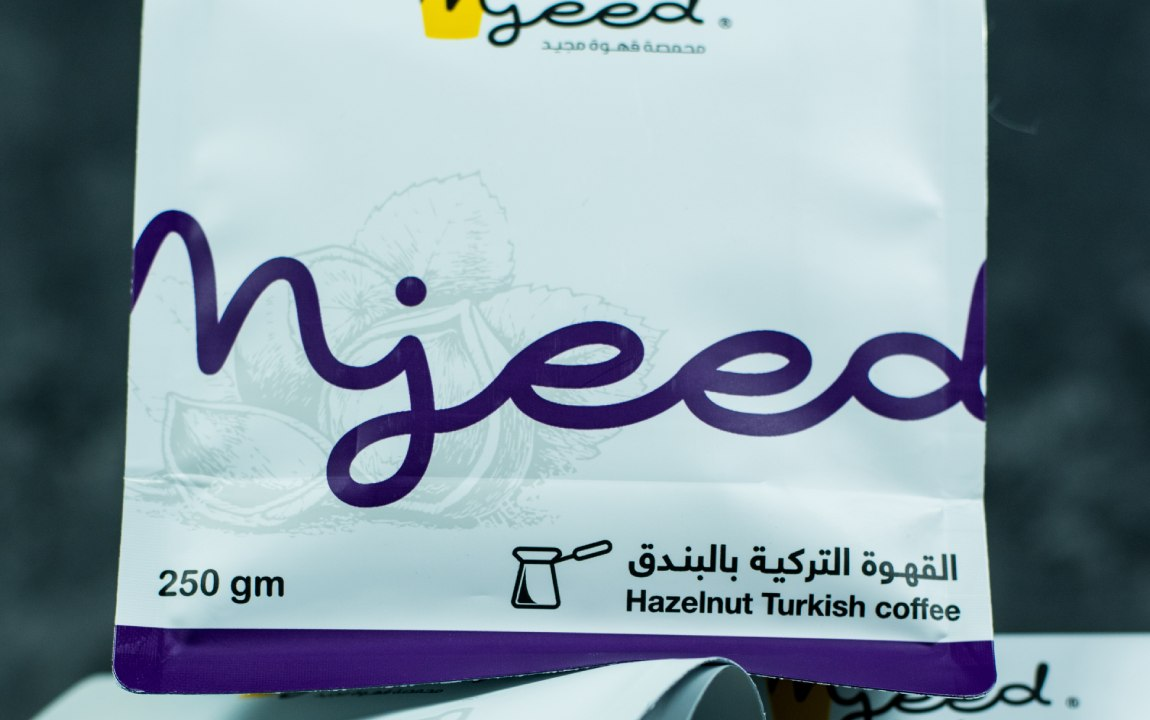 Coffee packaging recycling