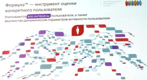 https://img-fotki.yandex.ru/get/3418/127573056.7a/0_10e2d2_9148f9c8_orig.jpg