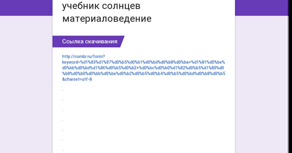 свидания прощай, текст песни касиу ясь канюшину на русском Курского