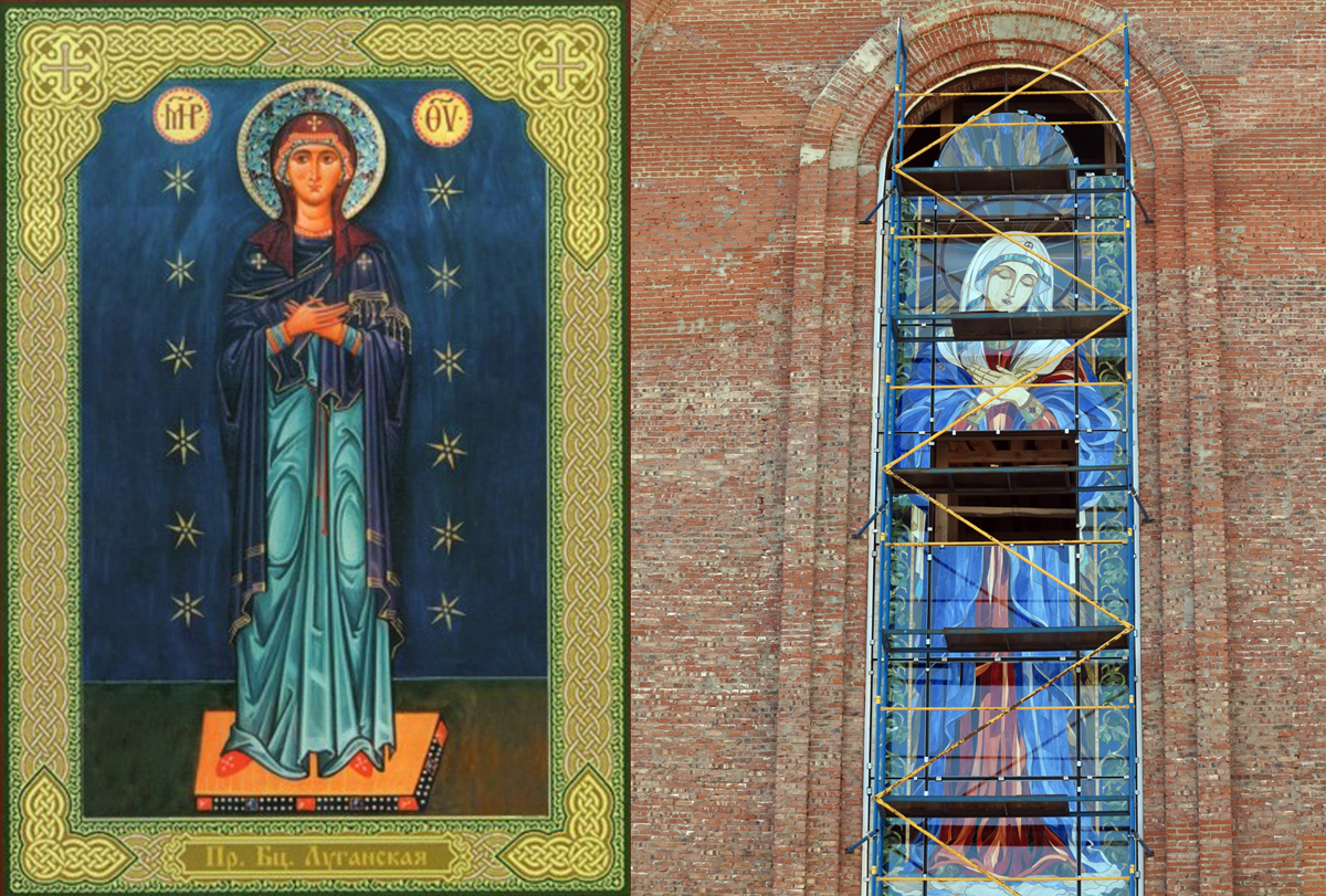 Слева: Луганская икона Божией Матери, написанная по мотивам видения старца Филиппа. Справа: витраж в окне храма «Умиление»