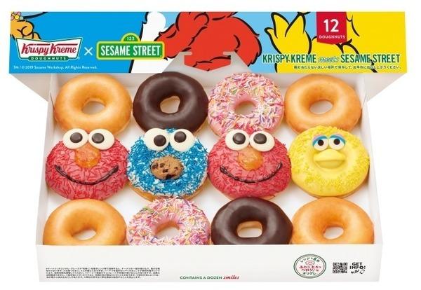 日本, 冬甩, Elmo, 芝麻街, Krispy Kreme Doughnuts