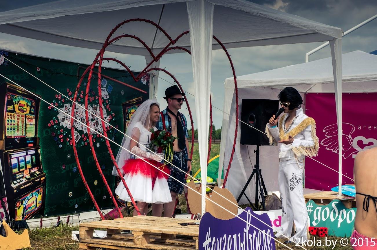 Свадьба на доброфесте-2015