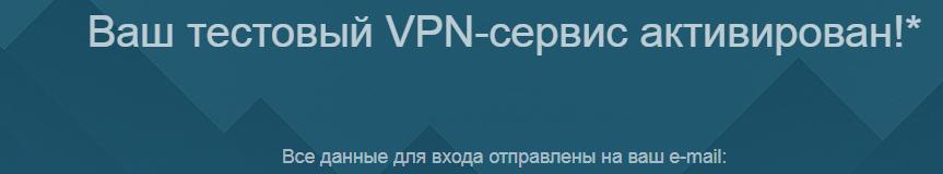 Конфигурационные файлы OpenVPN