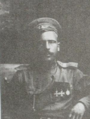 Командир 1-го Трипольского полка Днепровской повстанческой дивизии М. Удод