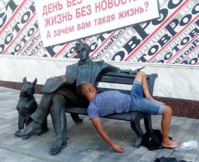 www.kaifolog.ru