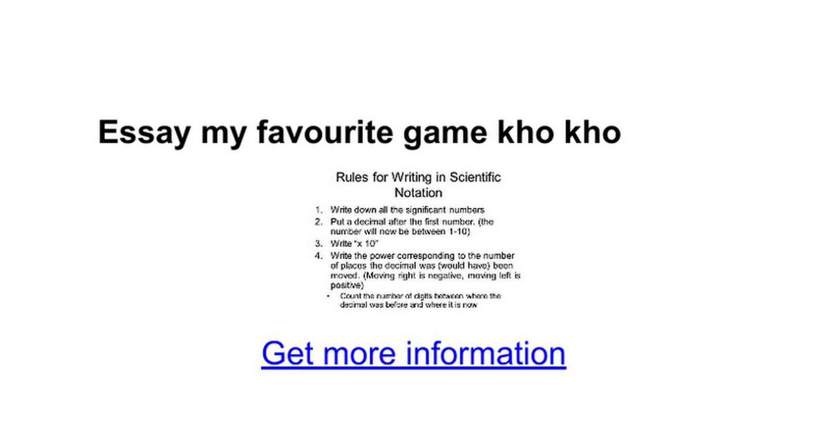 essay my favourite game kho kho google docs