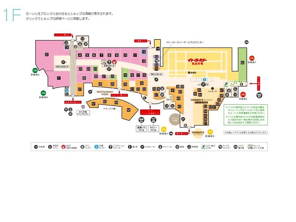 S09.【亀有】1Fフロアガイド 170307版.jpg