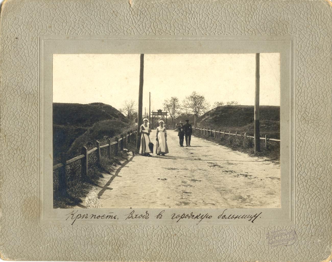 Вали фортеці св. Єлисавети на початку ХХ ст