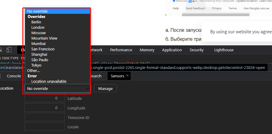 изменение региона в Google Chrome Dev Tools - скрин 2