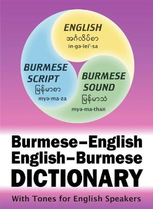 English Burmese Dictionary Pdf