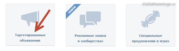 http://ktonanovenkogo.ru/image/25-10-201417-49-27.png