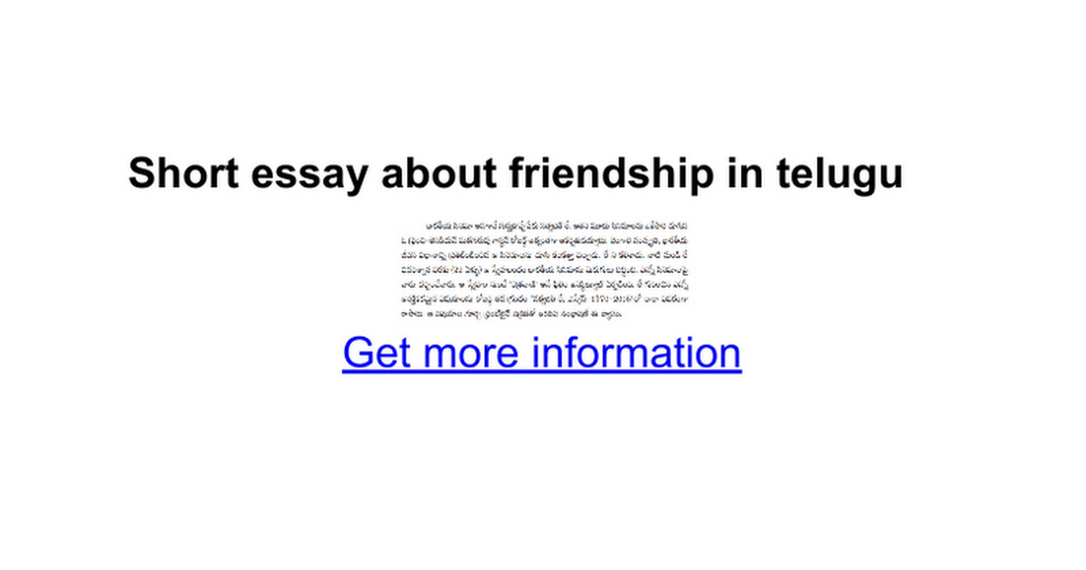 short essay about friendship in telugu google docs
