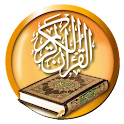 Al Quran Indonesian Plus Audio apk
