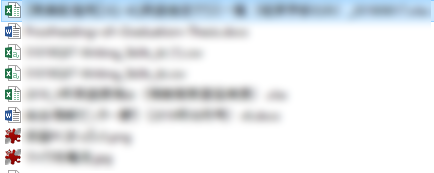 Default Irfanview icons are not very useful and you can't tell filetype apart at a glance.