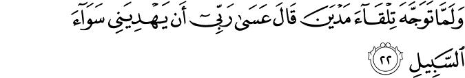 alQashash-28_22.png